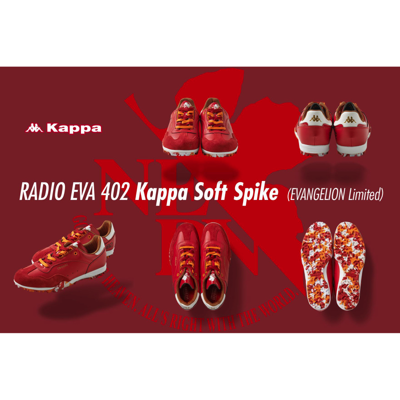 Kappa Soft Spike (EVANGELION Limited) (レッド)