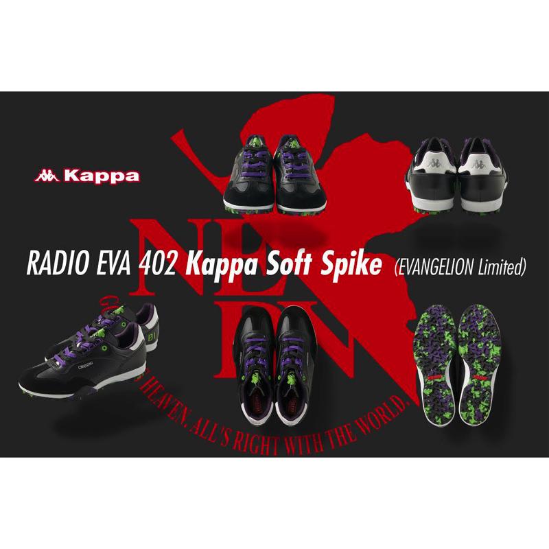 Kappa Soft Spike (EVANGELION Limited) (ブラック)