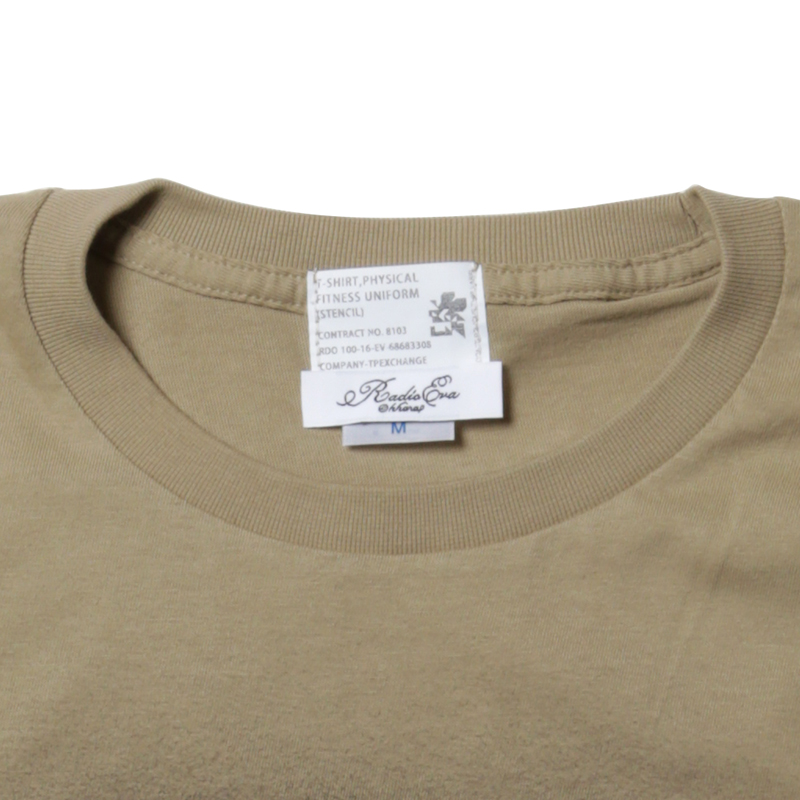 NERV STENCIL T-Shirt by KAMIKAZE (ホワイト)