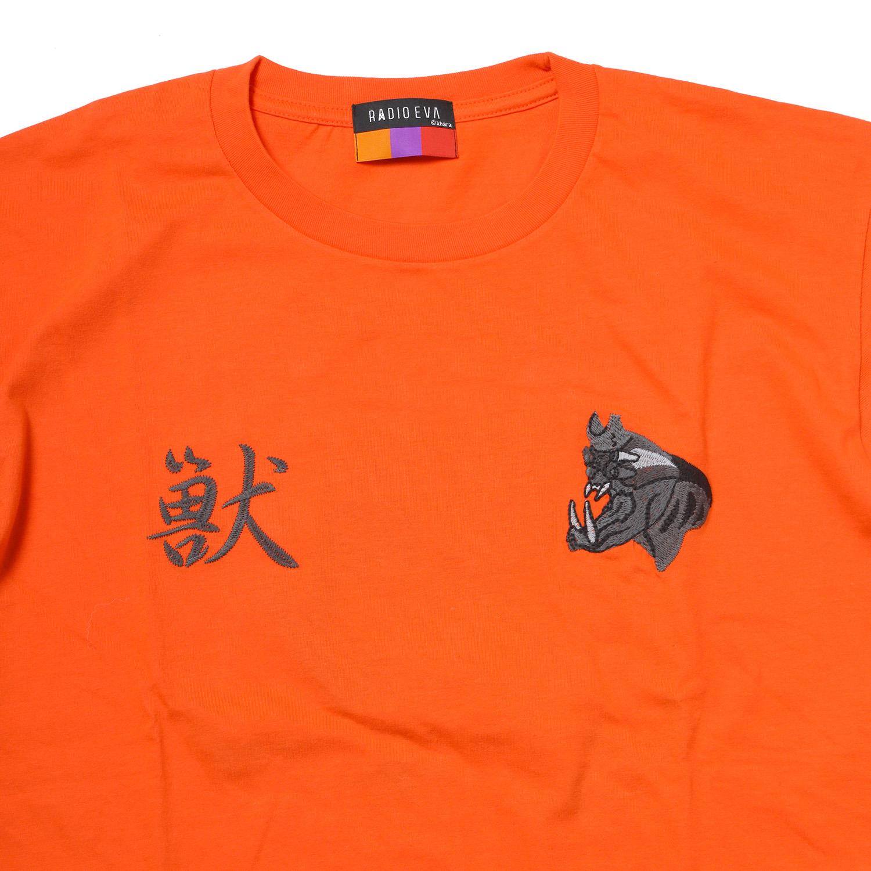 THE BEAST EMBROIDERY T-Shirt (ORANGE)