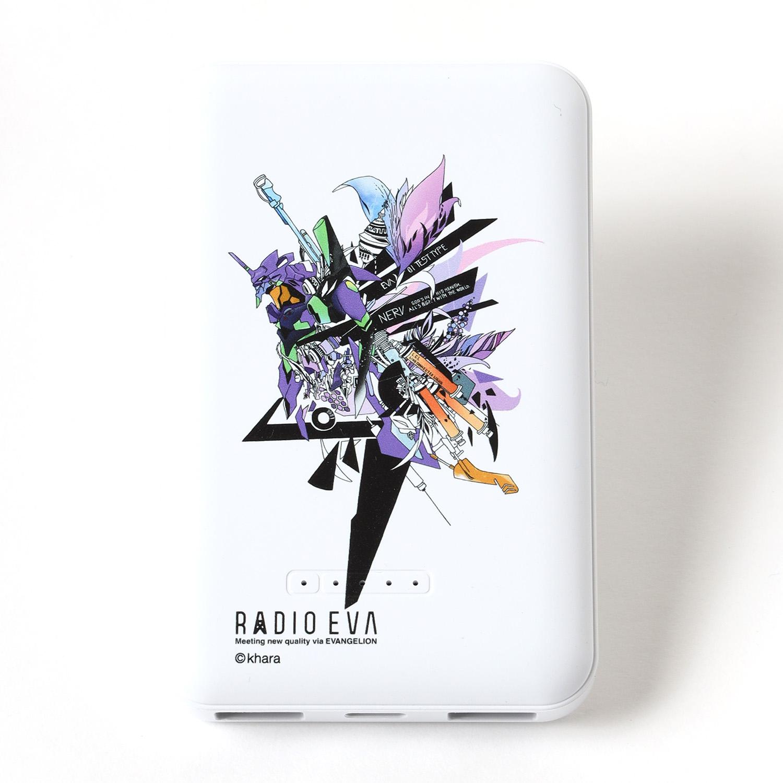 RADIO EVA ORIGINAL MOBILE BATTERY (EVA-01(KENTA KAKIKAWA))