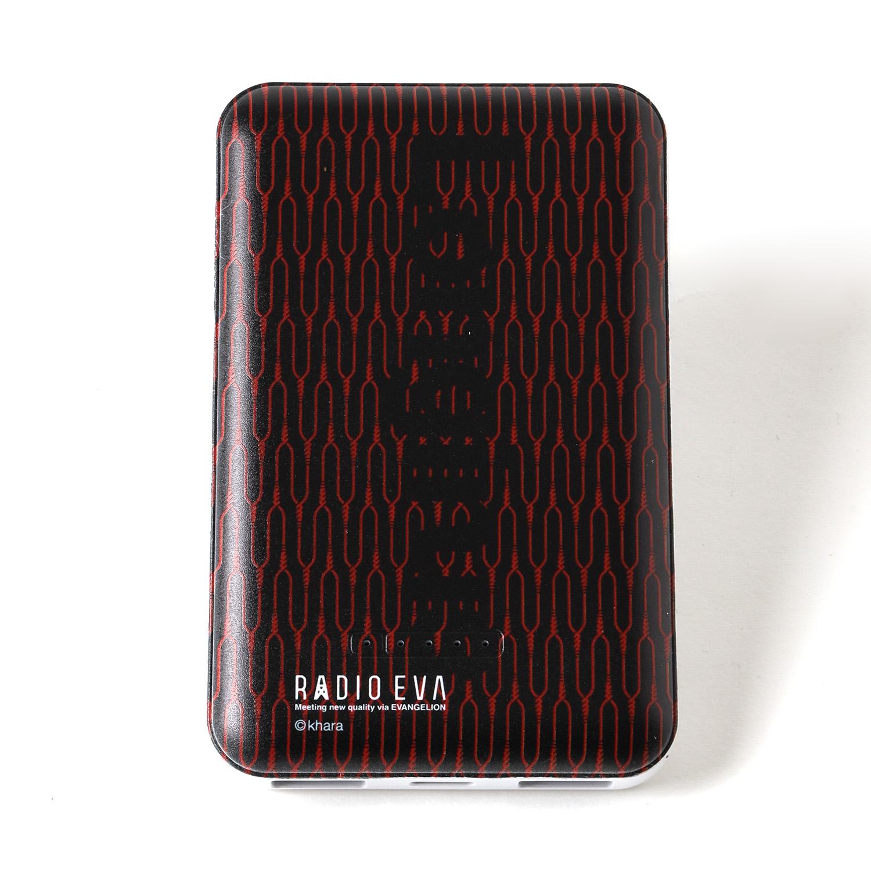 RADIO EVA ORIGINAL MOBILE BATTERY (Longinus)