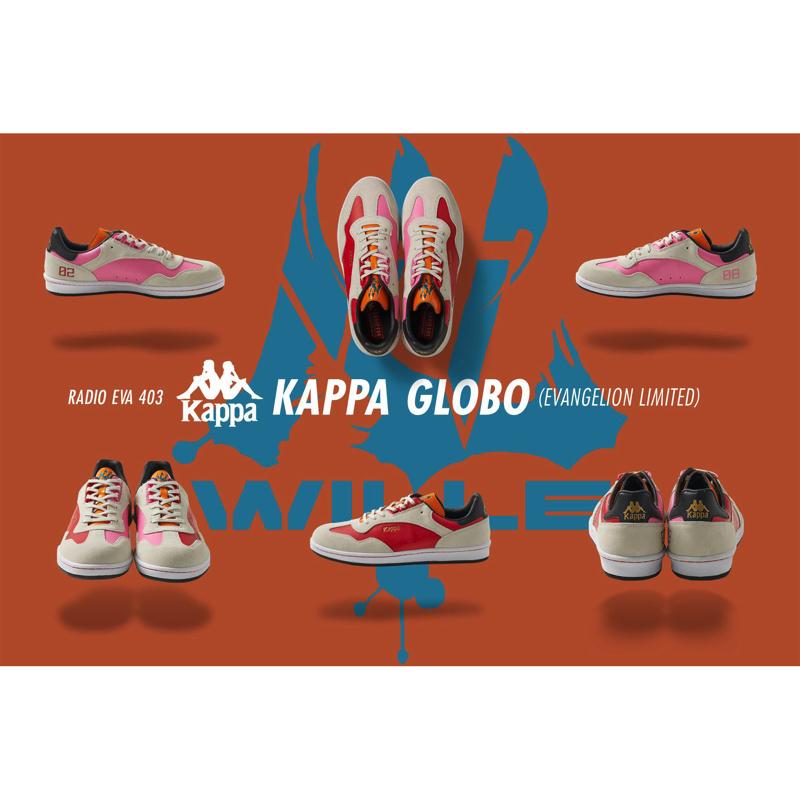 Kappa Globo (EVANGELION Limited)  (Asuka & Mari MODEL)