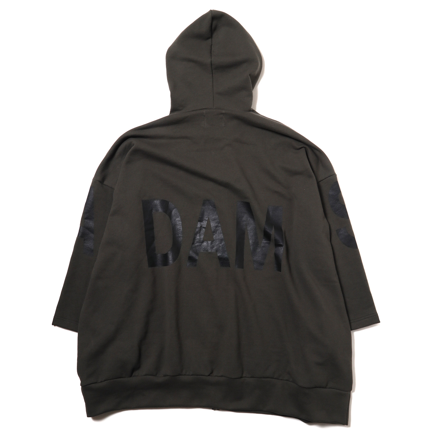 ADAMS Parka (DARK GREEN)