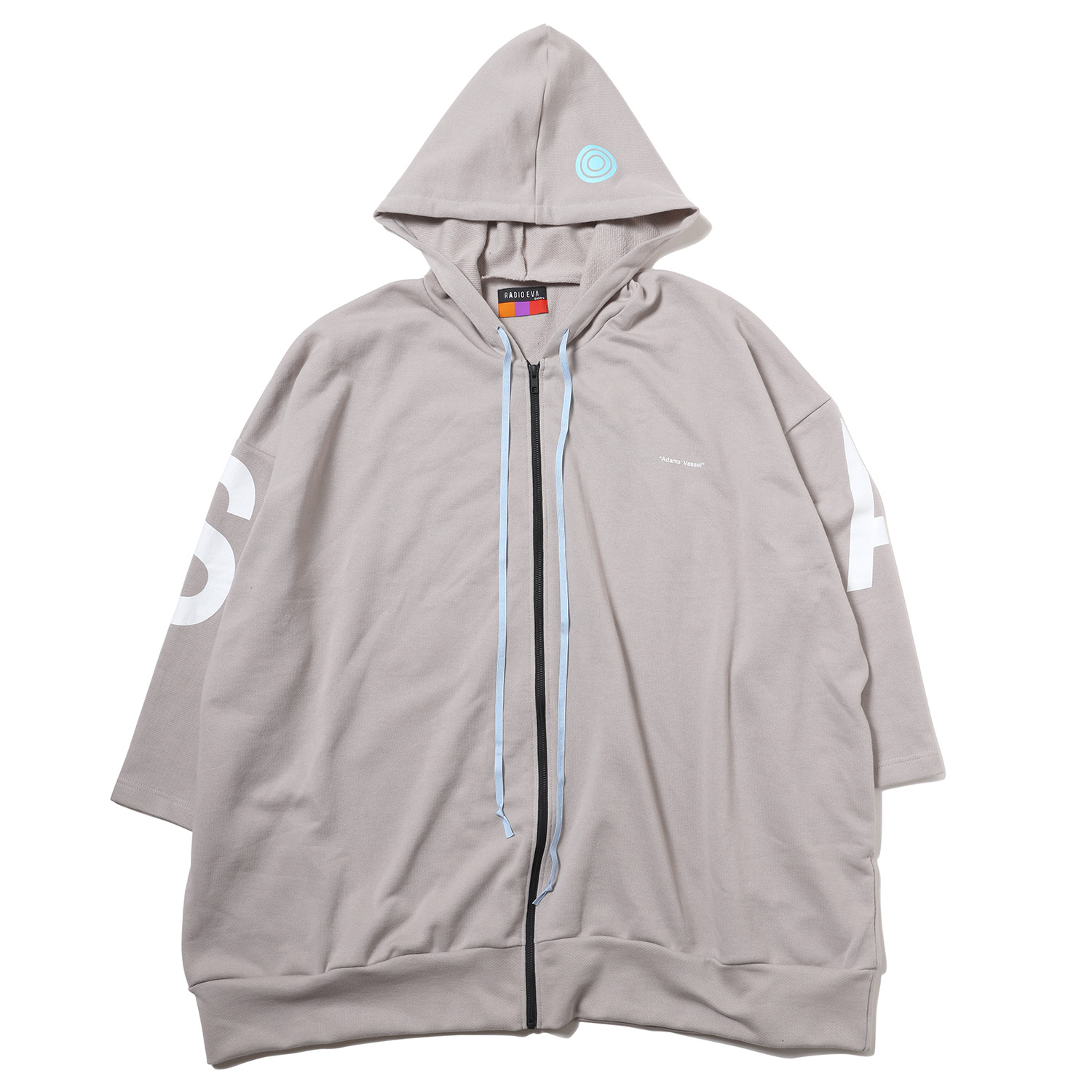 ADAMS Parka (SILVER GRAY)