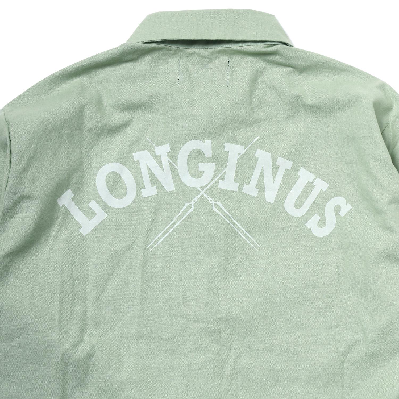 Longinus Shirts (GREEN)