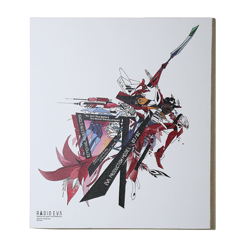 EVA Canvas Art (illustration)2号機(KENTA KAKIKAWA)