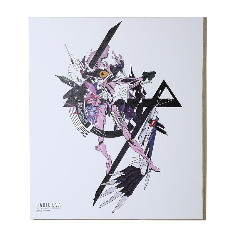EVA Canvas Art (illustration)8号機(KENTA KAKIKAWA)