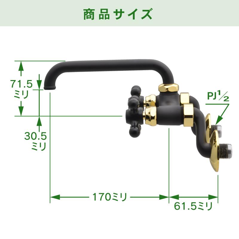 2ハンドル混合栓 おしゃれ (キッチン 洗面 ホワイト ゴールド)