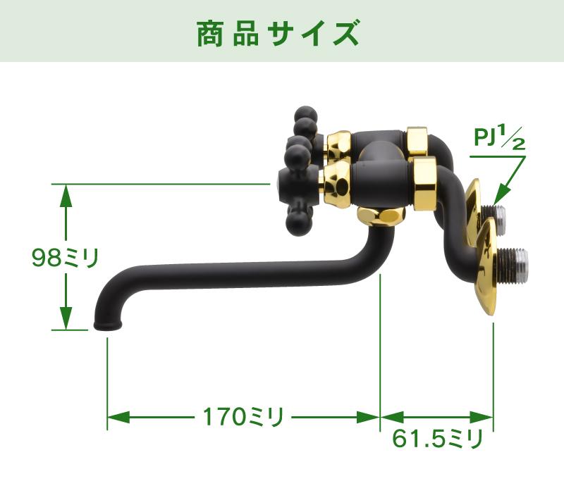 2ハンドル混合栓 おしゃれ (キッチン 洗面 マットブラック ゴールド)