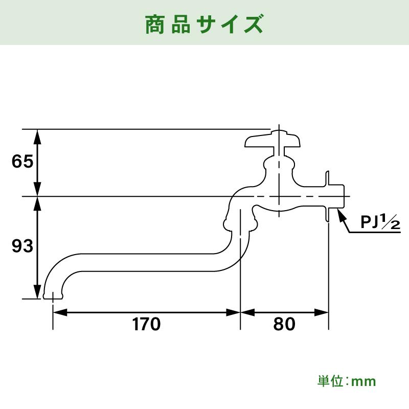 蛇口 水栓カットモデル 構造丸わかり ( インテリア 自在水栓 )