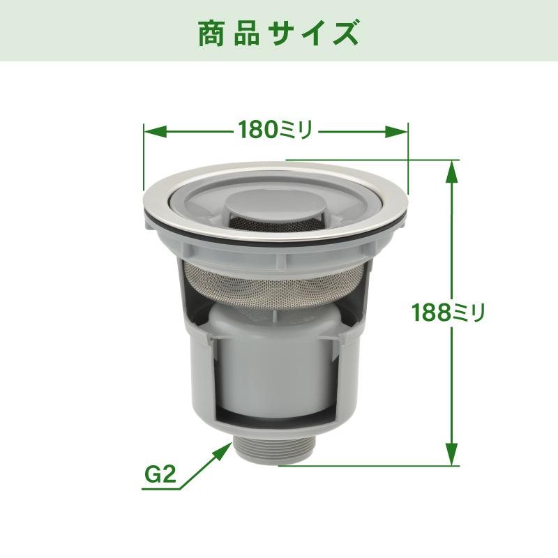 流し台トラップ  カットモデル 構造丸わかり ( インテリア 勉強用 )