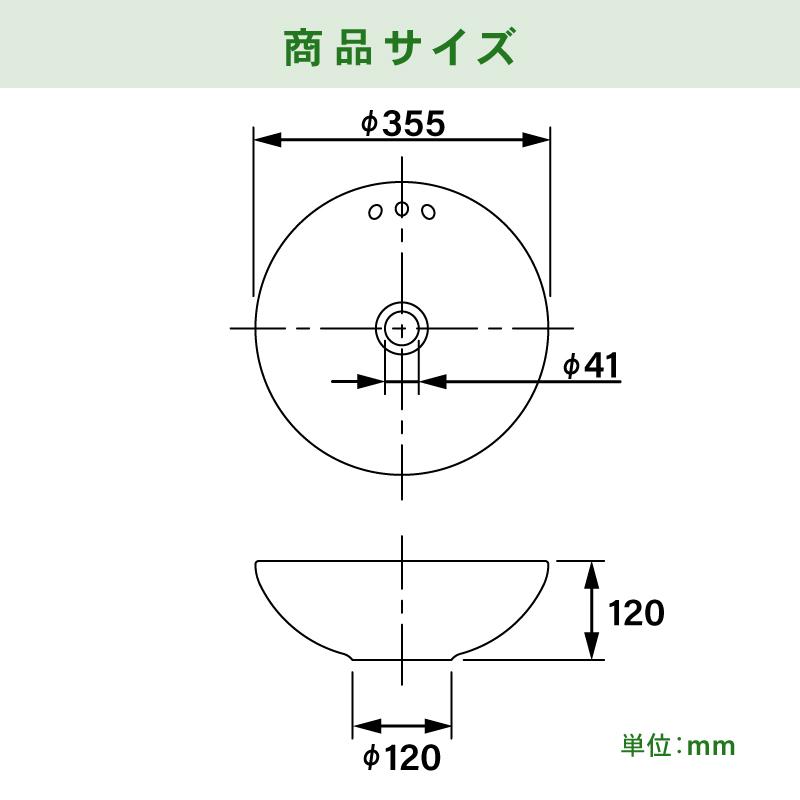 手洗器 信楽焼 (オーバーフロー付き 鳶色 直径355ミリ )