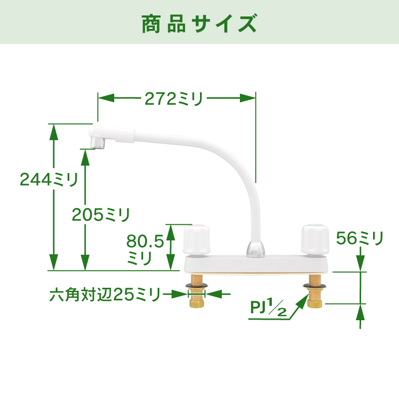 2ハンドル混合栓 おしゃれ (キッチン ホワイト シルバー)