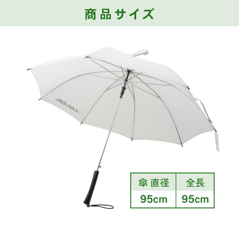 パター傘  ゴルフ練習用 おもしろい
