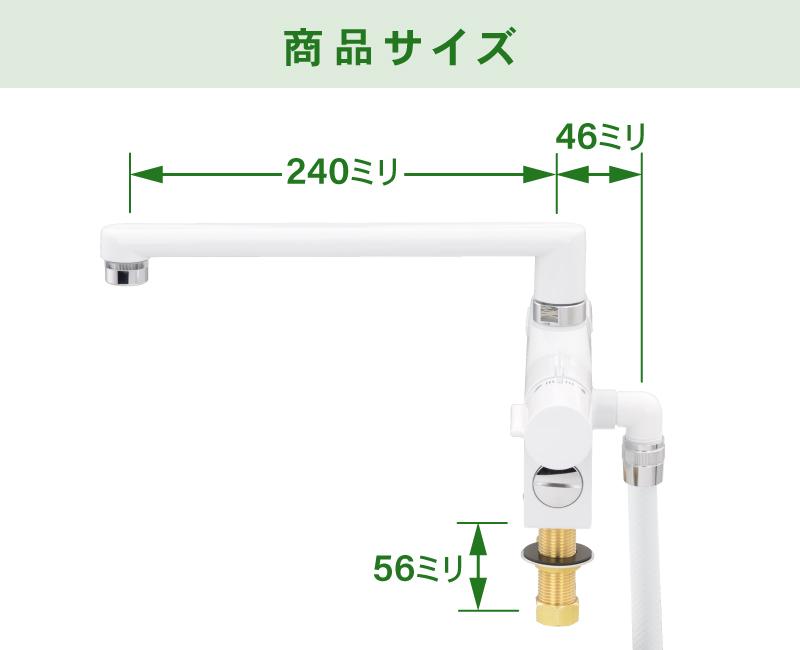サーモスタットシャワー混合栓 浴室用水栓台付き (節水シャワー ホワイト シルバー)