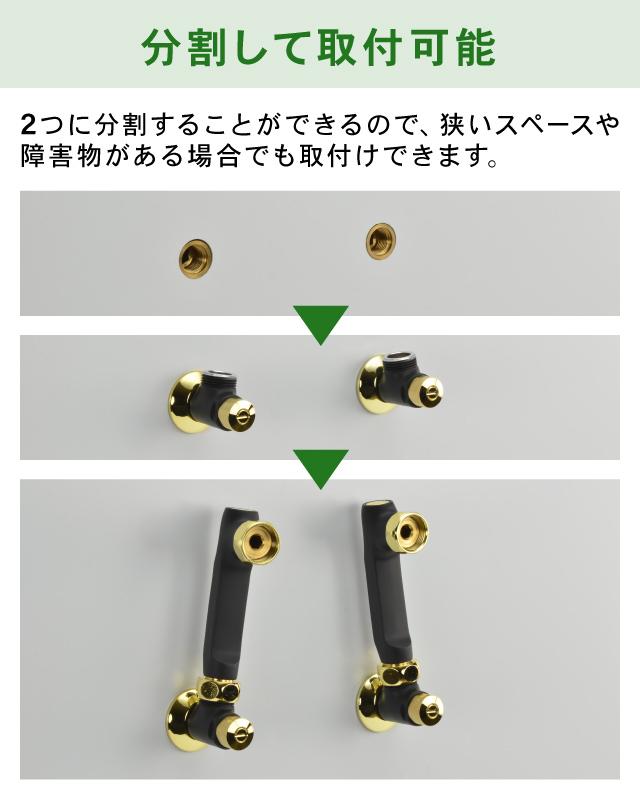 クランク 蛇口用取付脚 延長用 100ミリ (おしゃれ ブラック ゴールド)