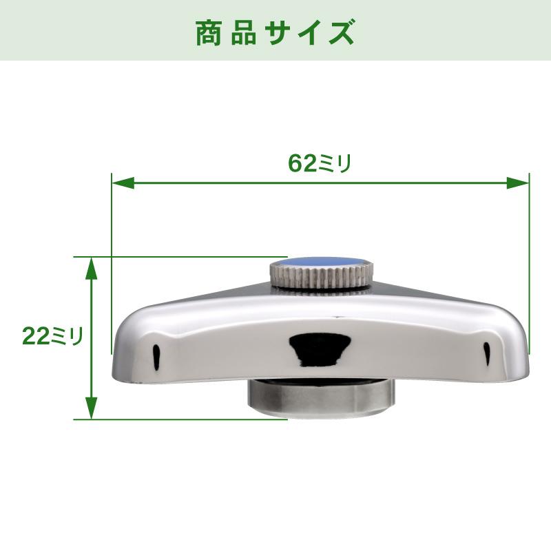 おもしろハンドルスピナー 蛇口ハンドル型 フィジェットトイ