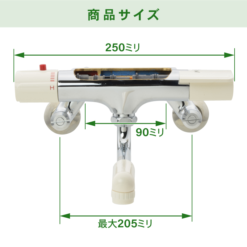 蛇口 水栓カットモデル 構造丸わかり ( インテリア サーモスタットシャワー混合栓 )