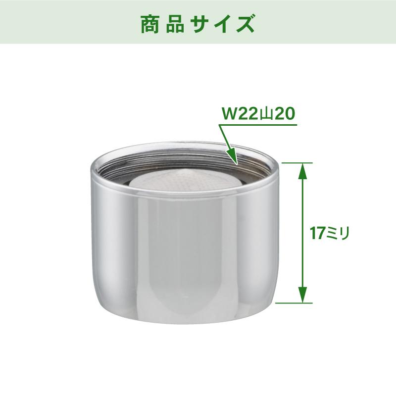 泡沫金具 網目状 おしゃれ(シャワー 節水 網タイツ)