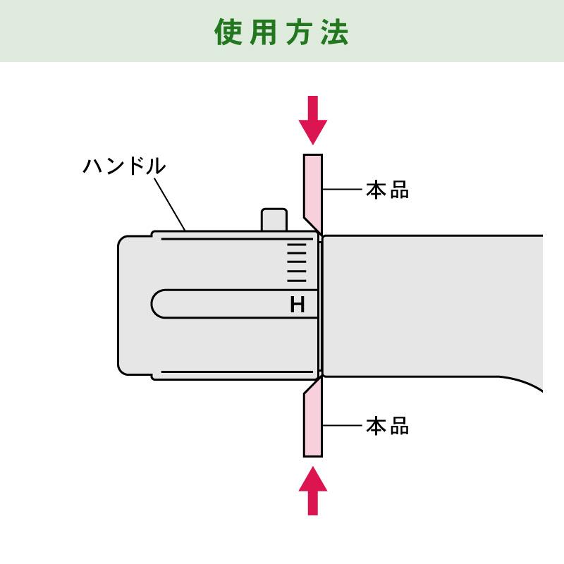 ハンドル取り外し工具 (サーモスタット混合栓用 メンテナンス)