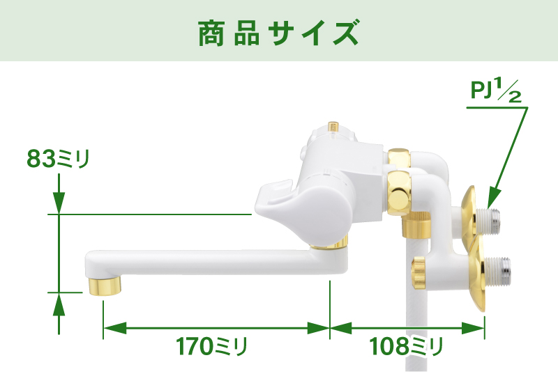サーモスタットシャワー混合栓 浴室用水栓 (節水シャワー ホワイト ゴールド)