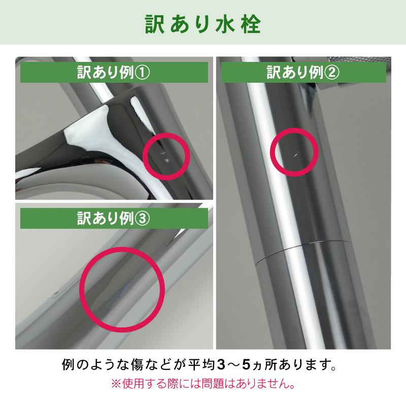 カクダイ 立水栓 716-850-W (コットンホワイト わけあり水栓)