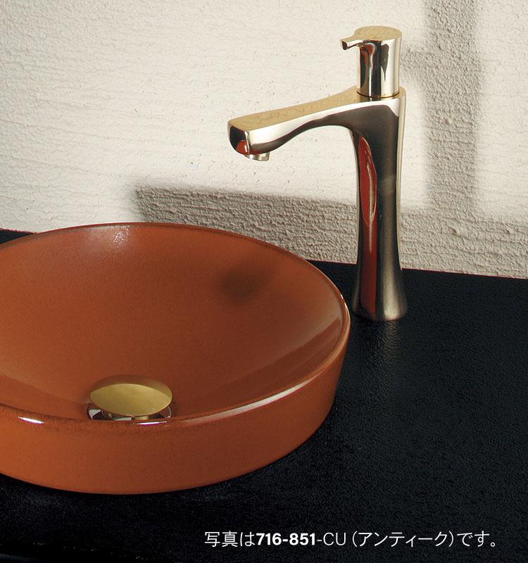 カクダイ 立水栓 716-851 (ミドル わけあり水栓)