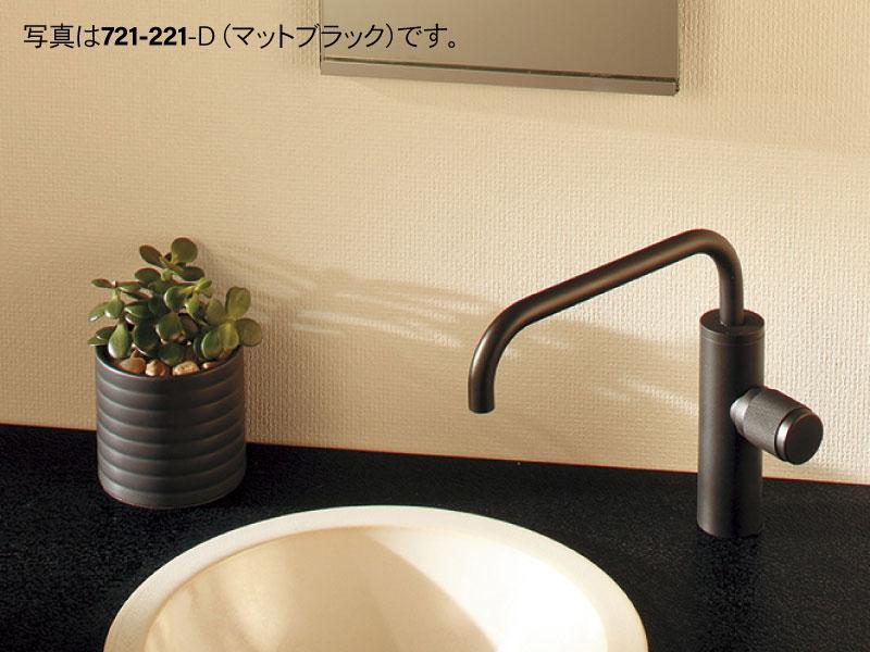 カクダイ 立水栓 721-221-D (マットブラック わけあり水栓)