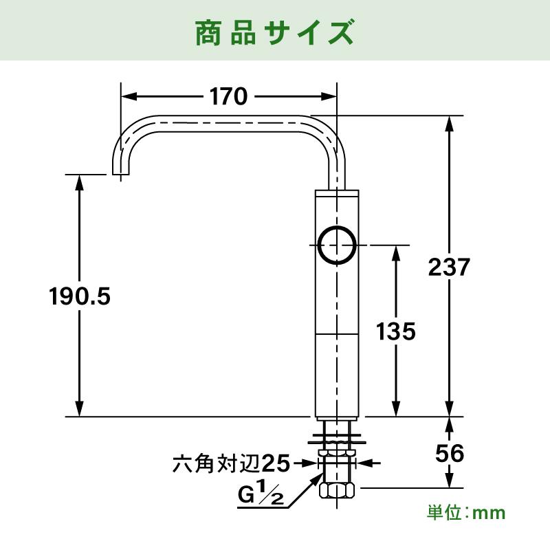 カクダイ 立水栓 721-222 (トール わけあり水栓)