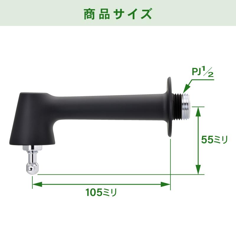単水栓 衛生水栓 おしゃれ ( 掃除簡単 マットブラック シルバー )