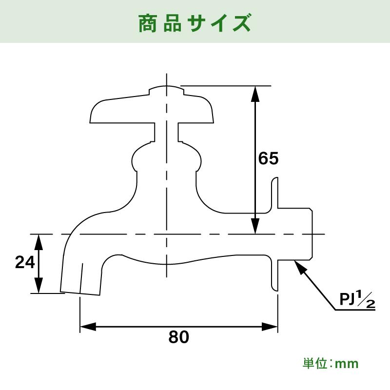 蛇口 水栓カットモデル 構造丸わかり ( インテリア 横水栓 )