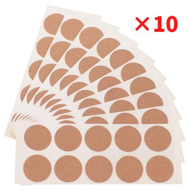 貼り替えシール 1000枚(1,000粒分)