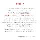 ゲルマニウム粒 7.2�サラ型 20粒