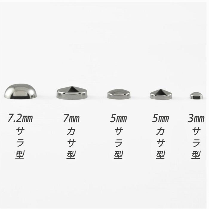 ゲルマニウム粒 3�サラ型 6粒