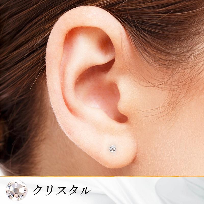 耳つぼゲルマニウム スワロフスキー5色50粒