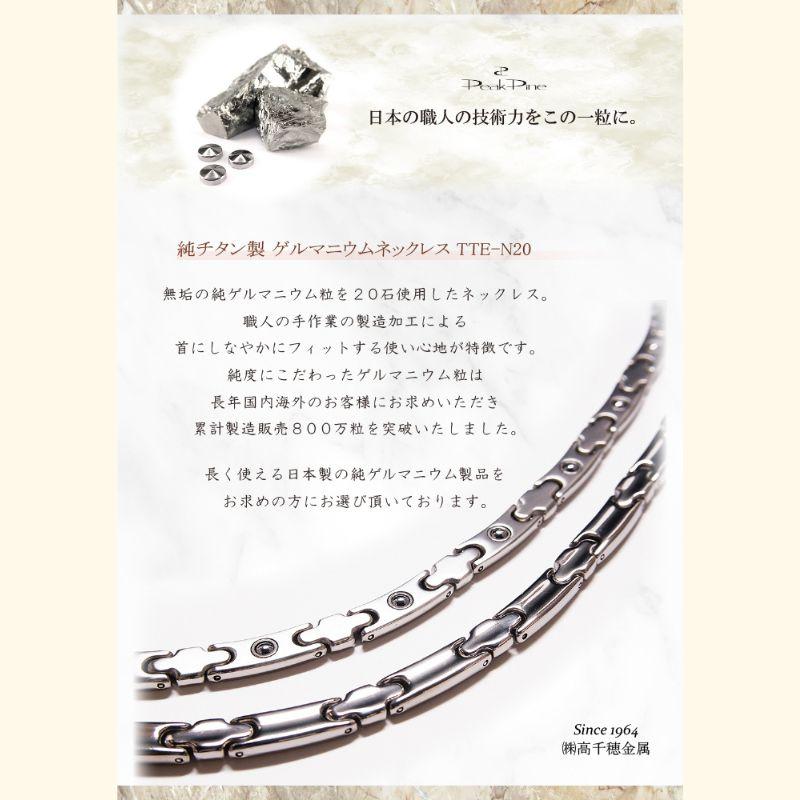 ネックレス&ブレスレットセット
