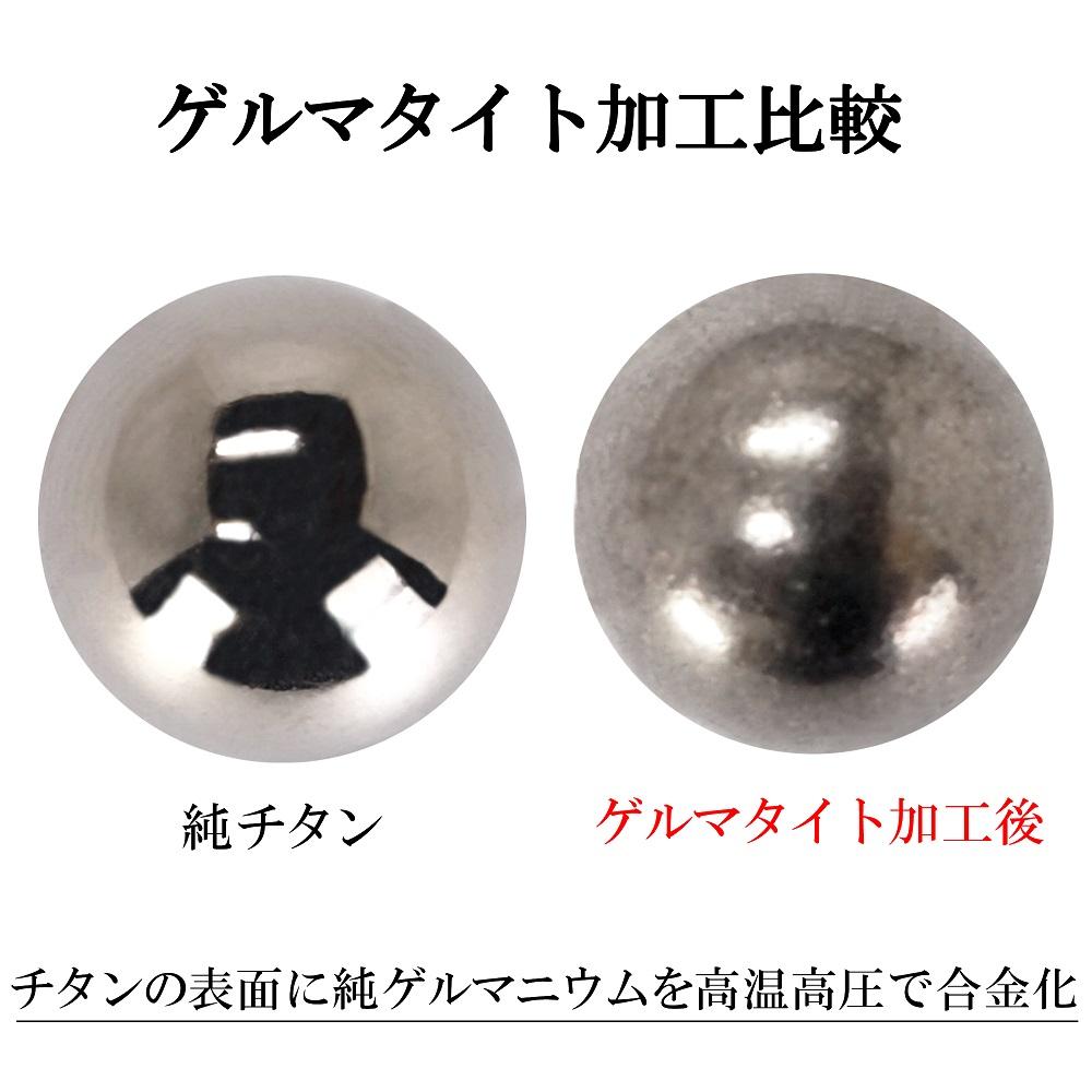 天然石 ゲルマタイトブレスレット 9ミリ玉