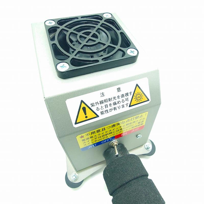 UV-05 LED UV照射器