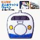 PXP51 トレインシリーズ ポケットつきワッペンミニ「0系新幹線」