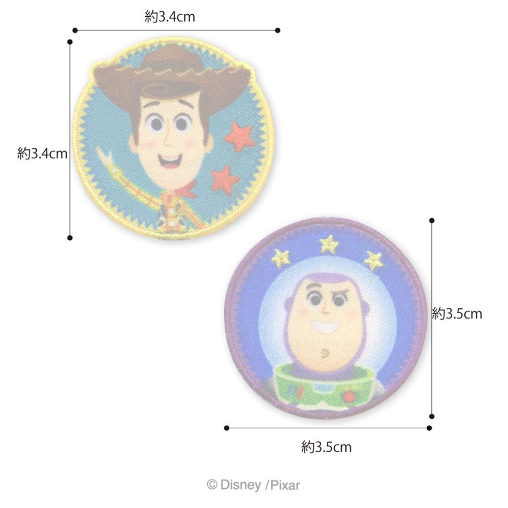 MY440 ディズニー/ピクサー 「トイ・ストーリー」アイロン・シール両用ワッペン