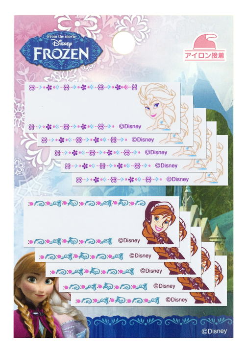 RDD-24 ディスニーキャラクター【アナと雪の女王】ネームラベル10枚入り
