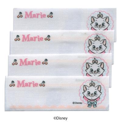 MY54 ・ディスニーキャラクター【マリー】ネームラベル<br>入園入学のご準備に