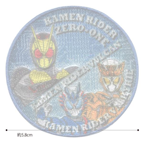在庫限り MR82「仮面ライダーゼロワン」アイロン接着ワッペン