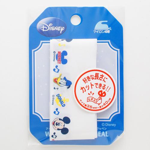 MY07 ・ディズニーキャラクター「ミッキーマウス」ネームテープ 好きな長さにカットしてね!
