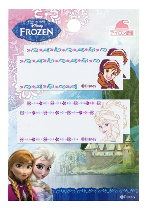 MY345 ディスニーキャラクター【アナと雪の女王】<br>「アナ&エルサ」ネームラベル