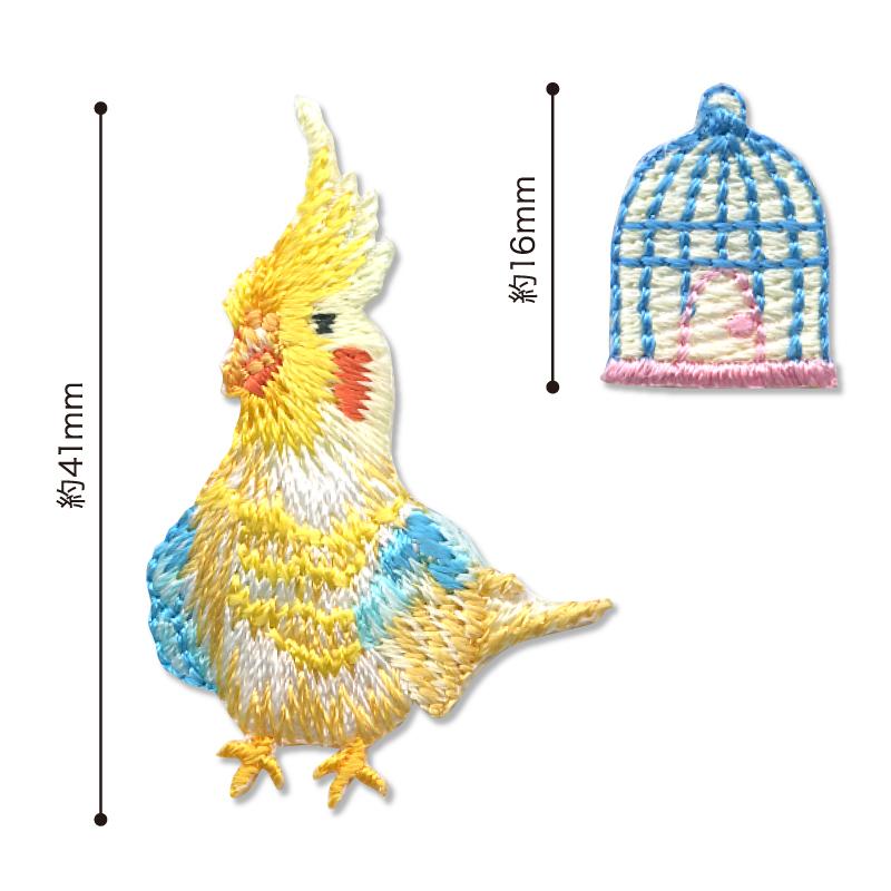 70426 チュラルワッペン「小鳥 黄色」