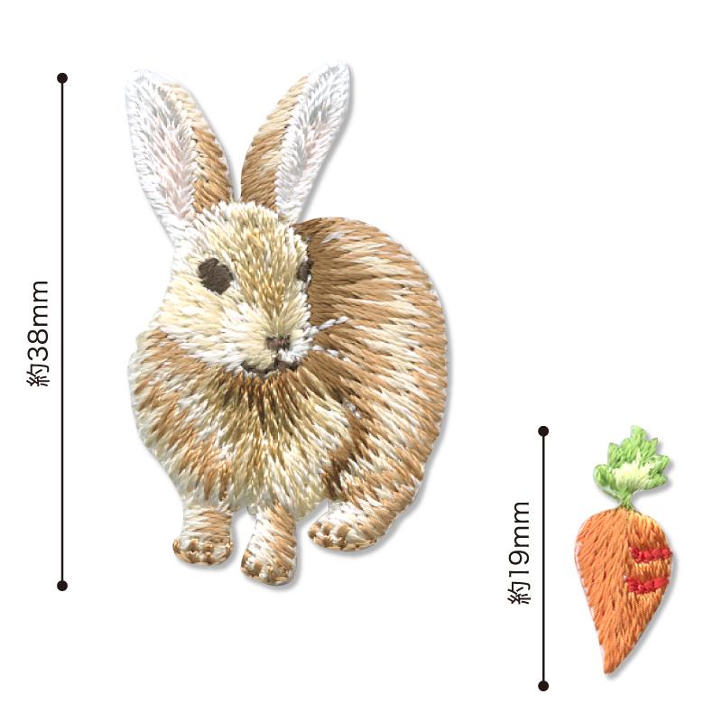 70425 チュラルワッペン「ウサギ」