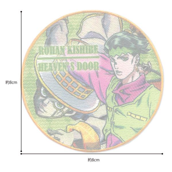 PML02 アイロンシール両用ワッペン<br> TVアニメ「ジョジョの奇妙な冒険 ダイヤモンドは砕けない」