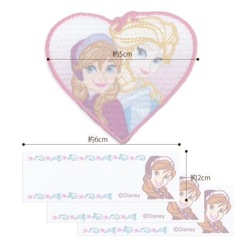 RDD-22 ディスニーキャラクター【アナと雪の女王】<br>プリントワッペン&ネームセット「アナ」